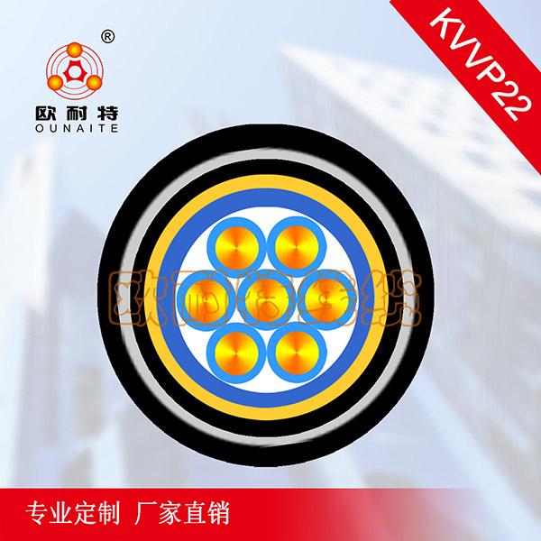 Z(A B C) KVVP22 450/750V ?銅芯通訊信號控制電線電纜