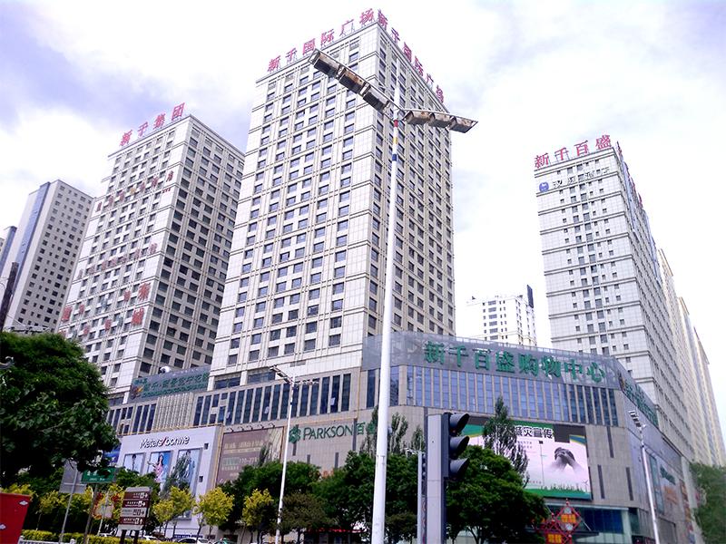 西寧新千國際廣場