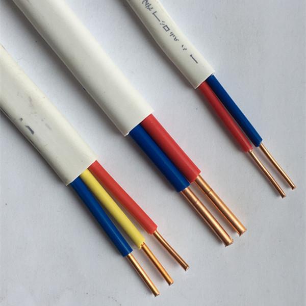 控制電纜與信號電纜有何區別?