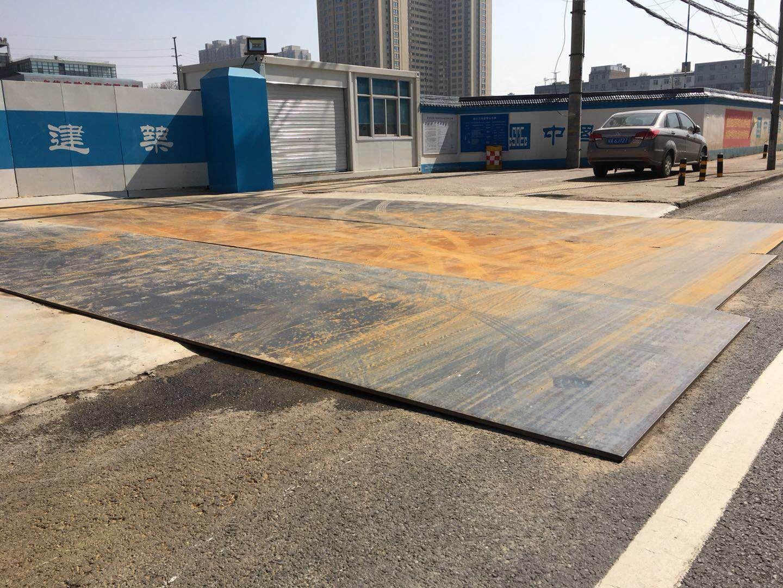 西安鋪路鋼板租賃