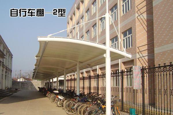西藏膜结构自行车棚