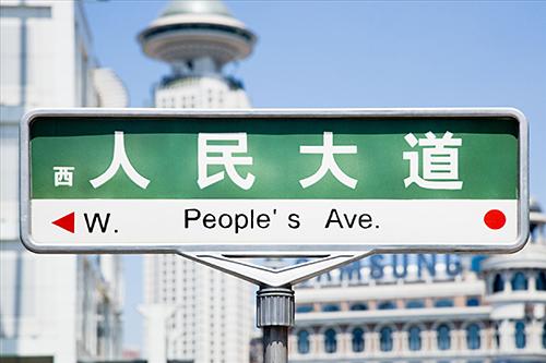 道路施工标志牌