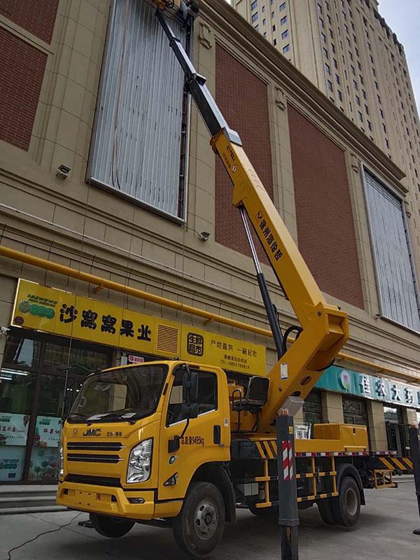 10米曲臂高空作业车