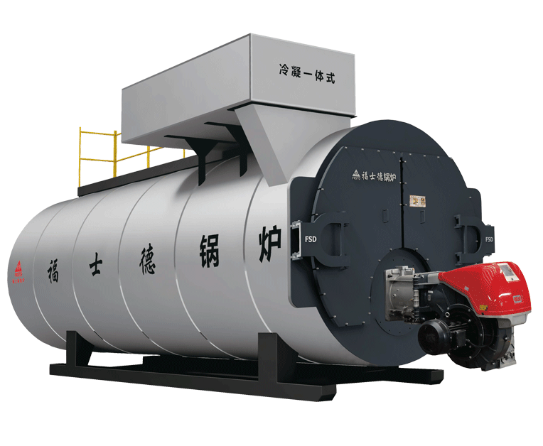 辽宁超低氮热水锅炉