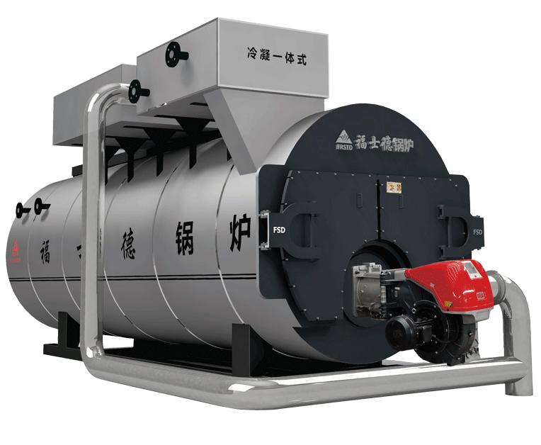 超低氮冷凝一体热水锅炉