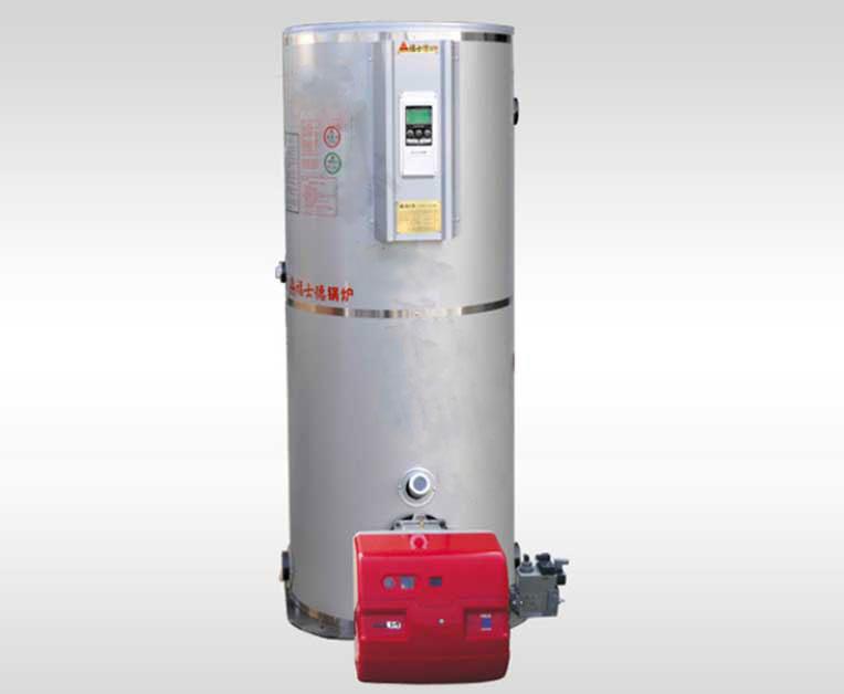 立式冷凝分体热水锅炉
