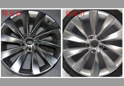 汽车轮毂翻新修复