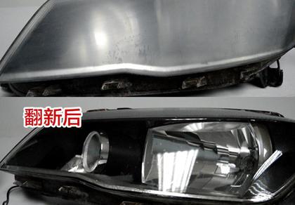 西安汽车大灯划痕修复