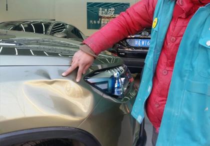 西安汽车凹陷修复