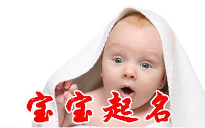 国外可爱男宝宝图片