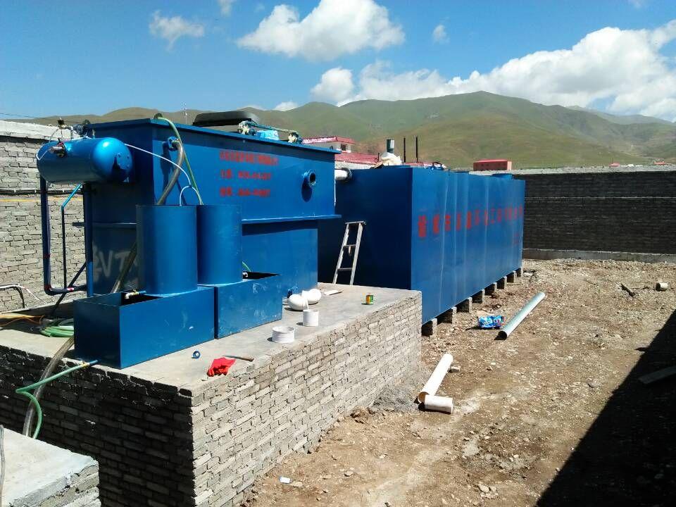 煤礦污水處理設備的操作制度是什么?