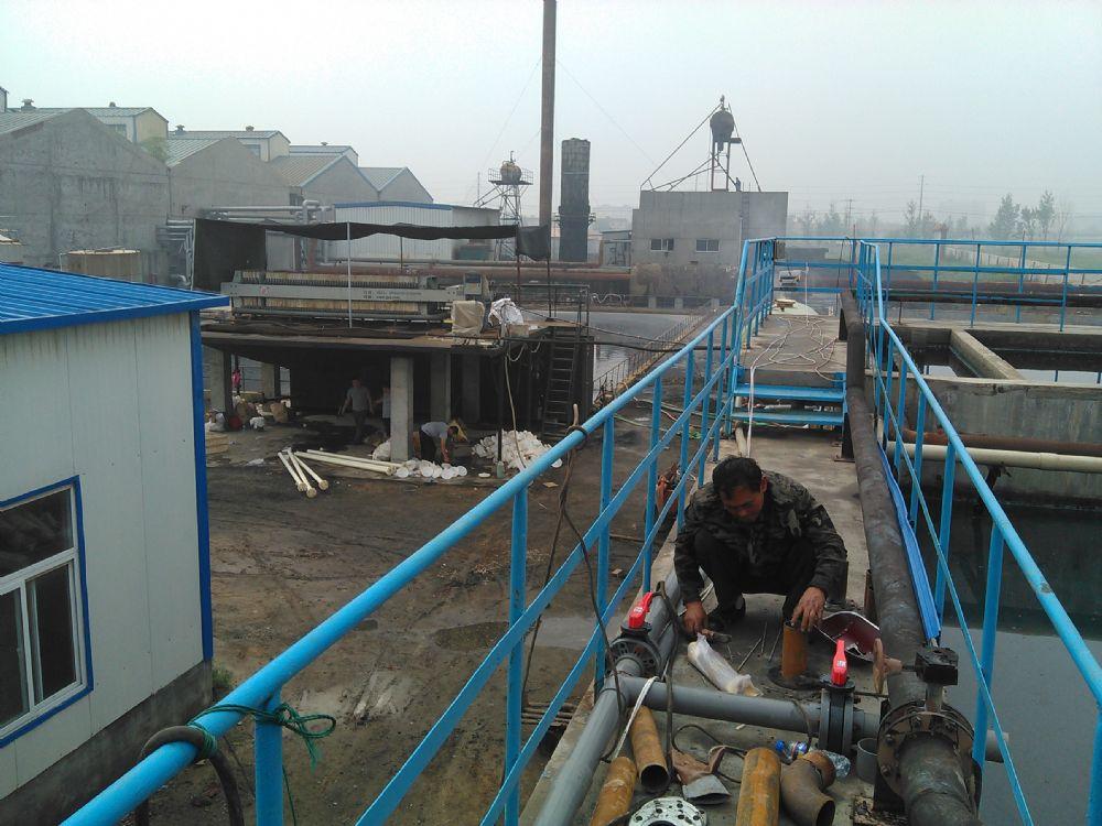 山東濱州XX印染油墨廢水處理工程成功改造