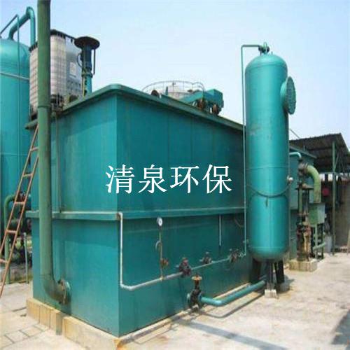 煤礦污水處理設備簡單介紹
