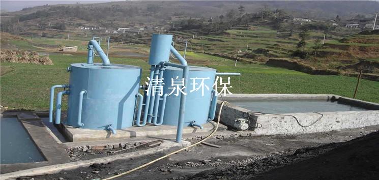 煤礦污水處理設備