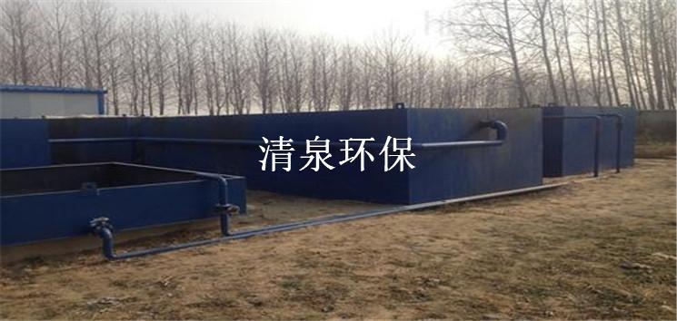 食品加工厂污水处理