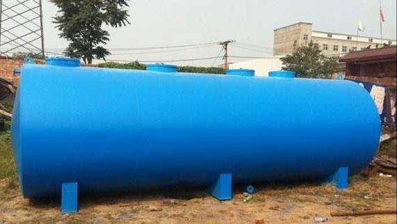 云浮煤矿污水处理设备