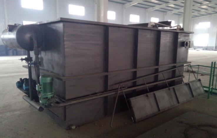 來賓煤礦污水處理設備