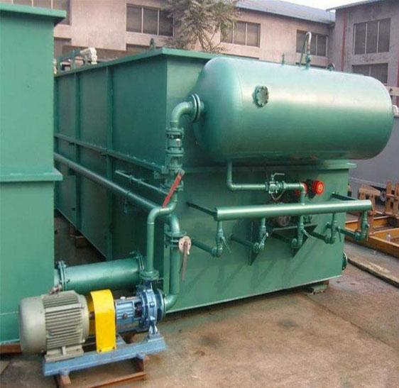 三亞煤礦污水處理設備