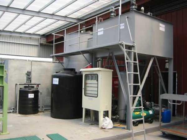 河池油墨廢水處理設備