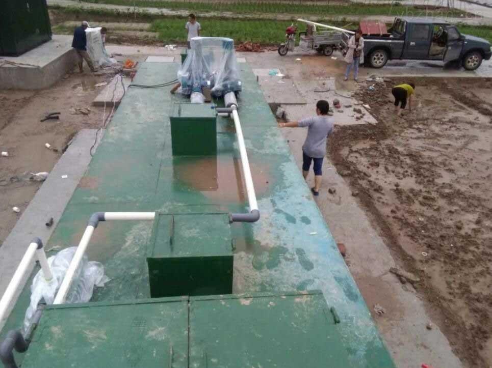 礦井污水處理設備處理工藝?