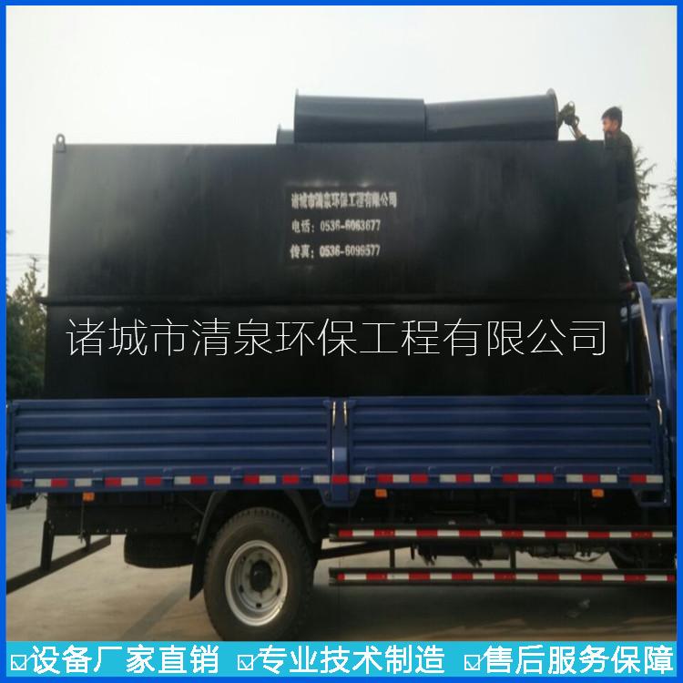 礦井污水處理設備主要處理