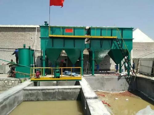了解一下什么是矿井污水处理设备?