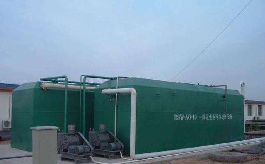 地埋式矿山污水处理设备
