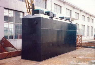 一体化矿山污水处理设备