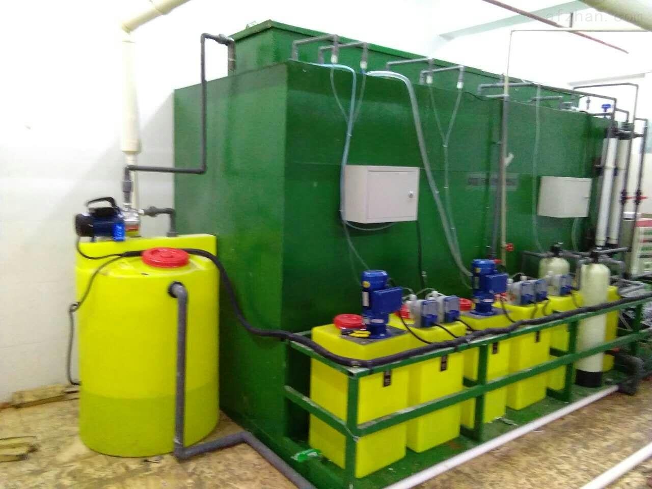 制药污水处理设备多少钱