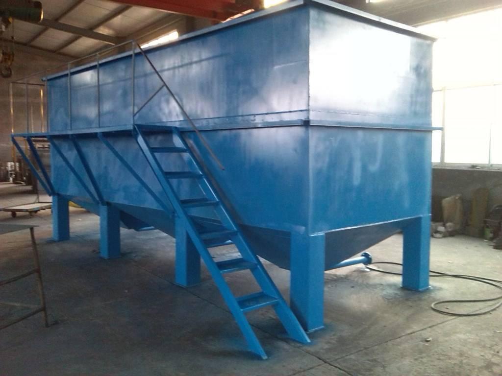 矿山污水处理设备