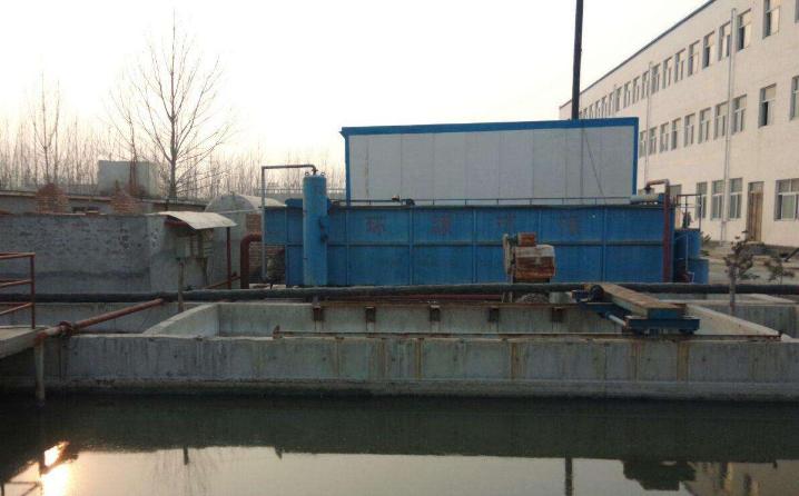 【制药污水处理设备】处理方法