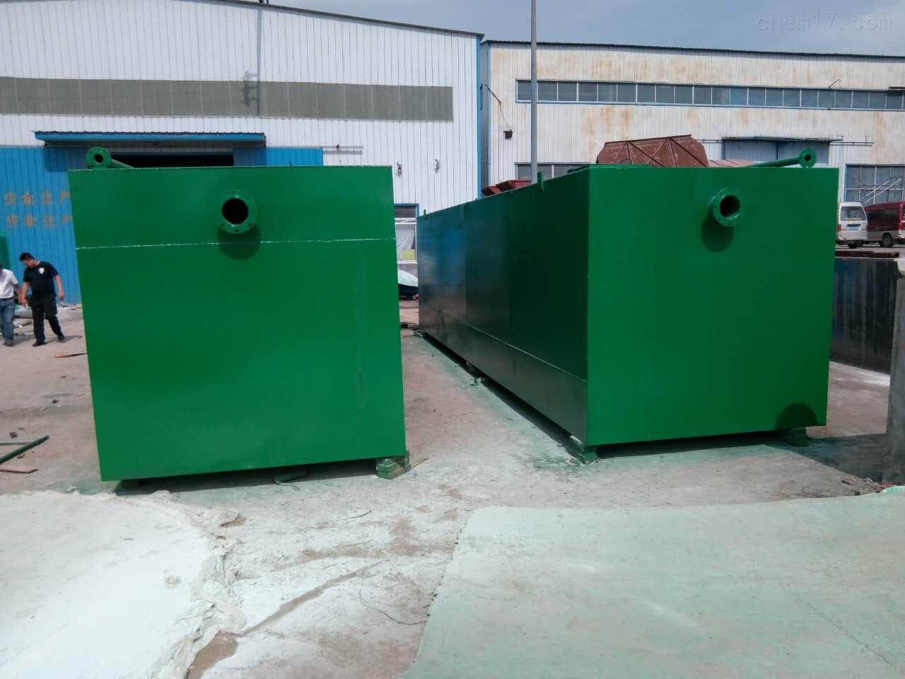 重庆纺织印染厂污水处理设备