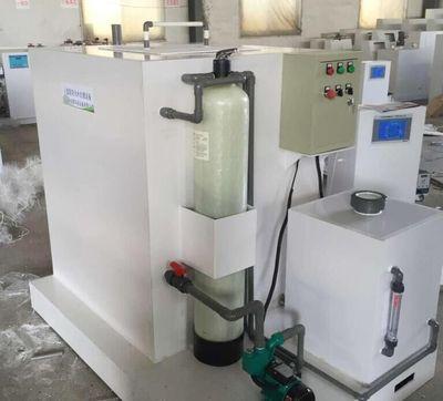 小型制药污水处理设备