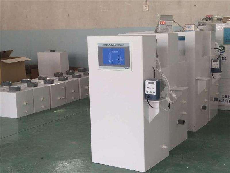 制药厂污水处理设备