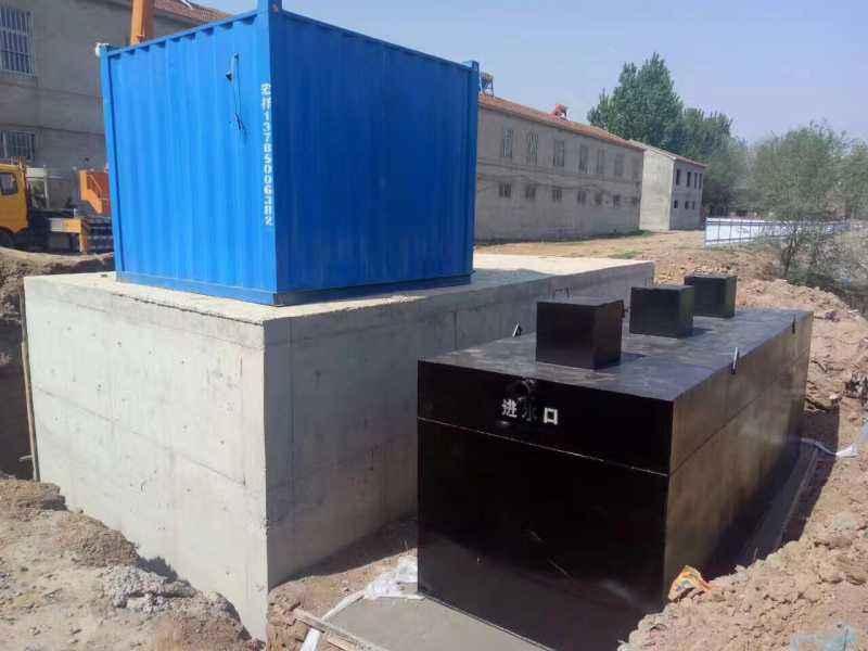 小型农村污水处理设备