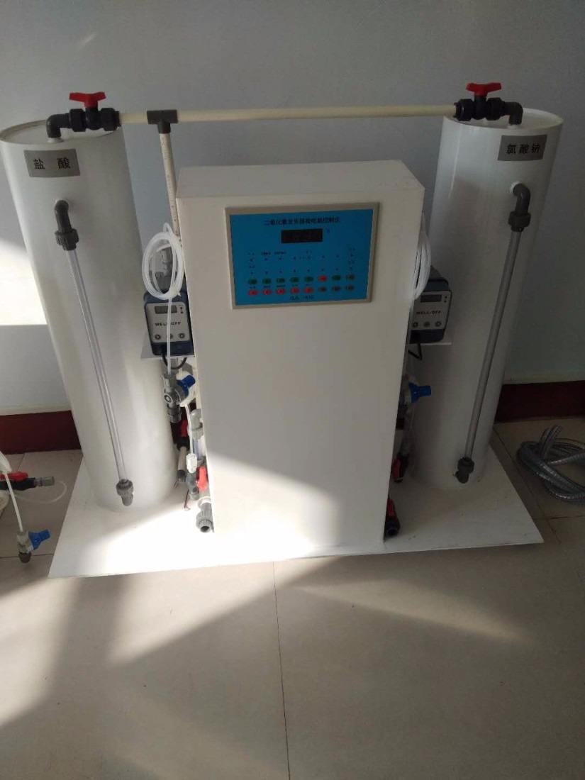 無動力一體化醫院污水消毒設備