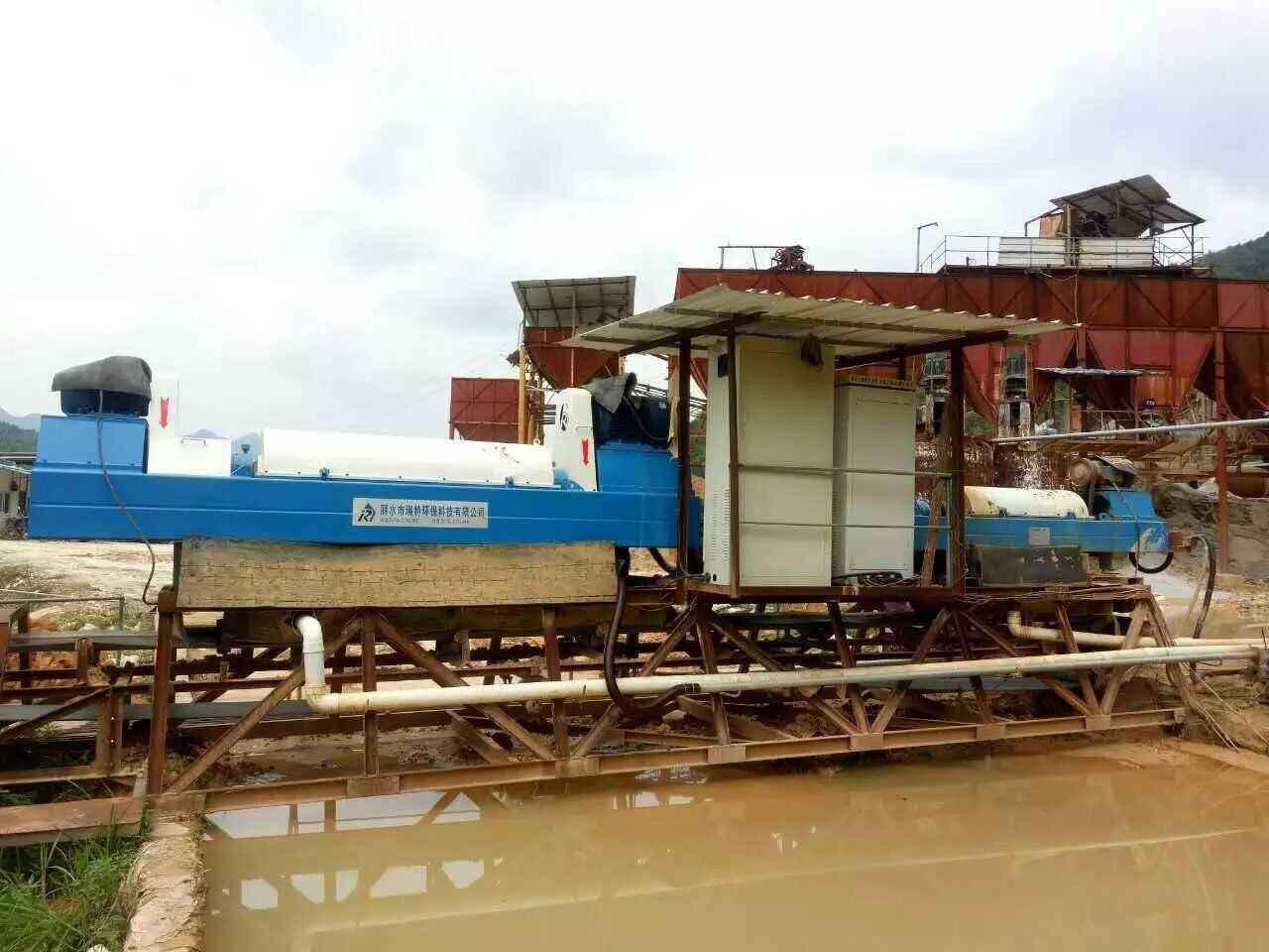 沙场洗沙污泥脱水机