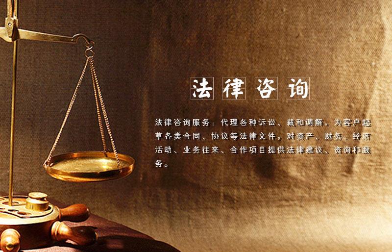 云南私人侦探公司