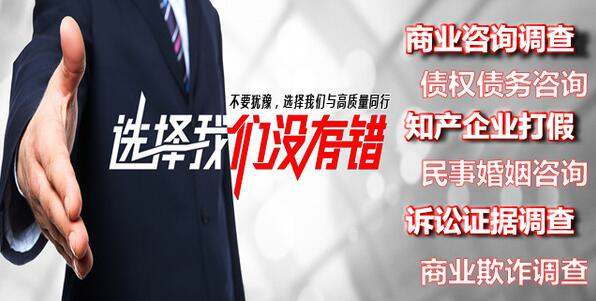 云南著名侦探取证哪家公司好-【价目表】