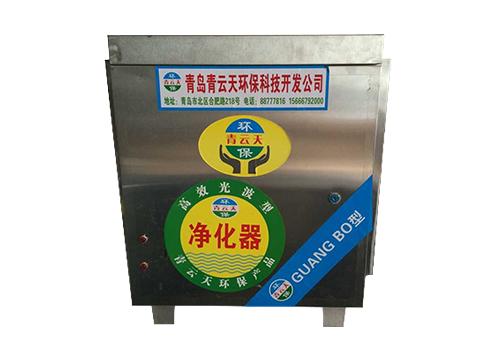 高效油烟净化器