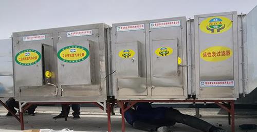 化工车间环保处理设备