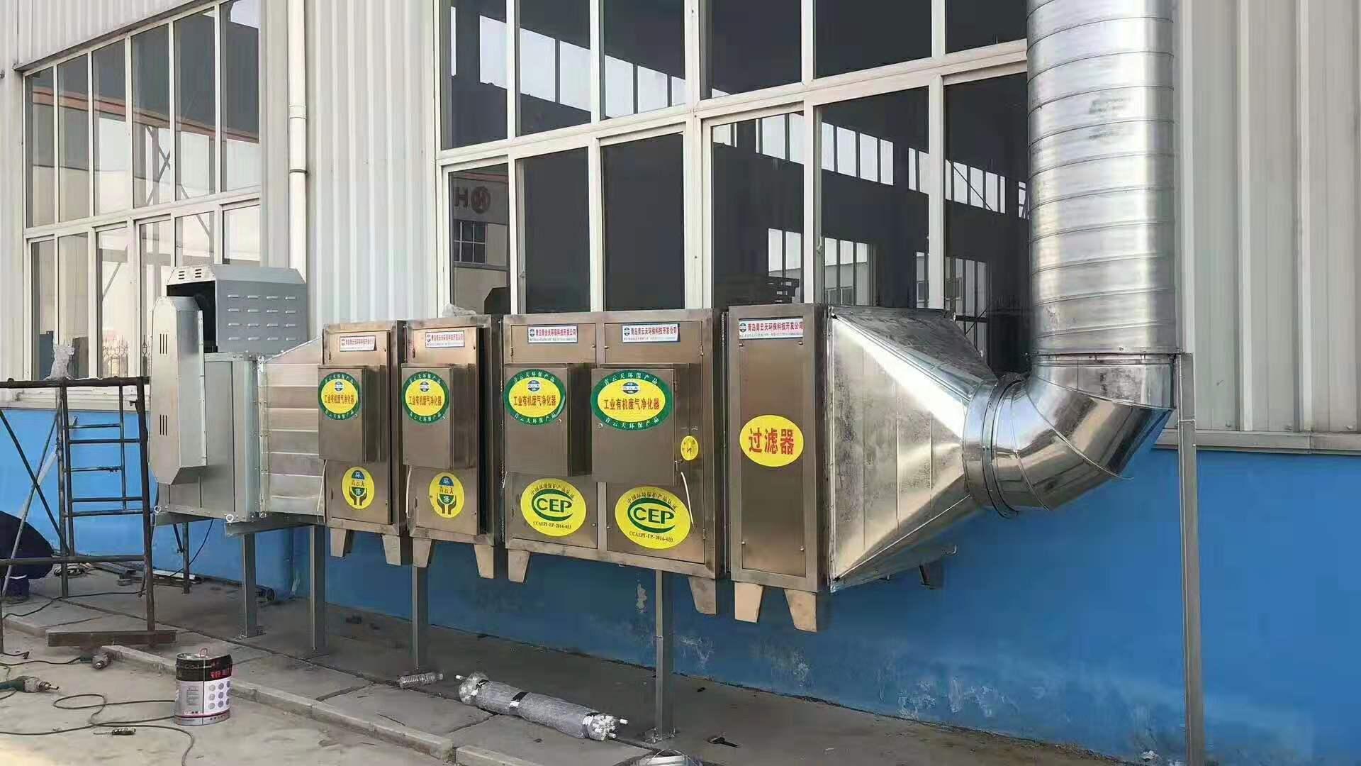 印刷车间环保处理设备安装