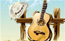 重庆学吉他
