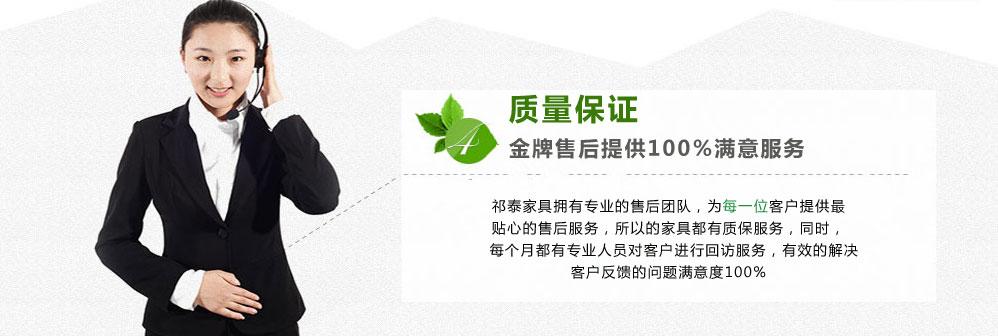 潍坊办公家具网,潍坊沙发厂