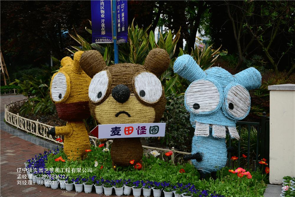 稻草景观雕塑