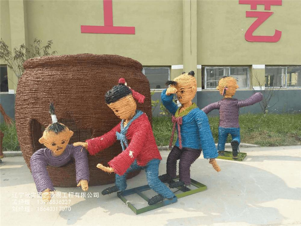 景观稻草雕塑