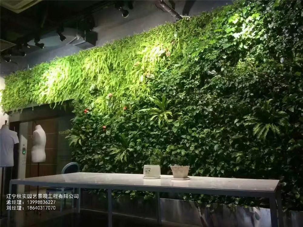 沈阳大型仿真植物墙
