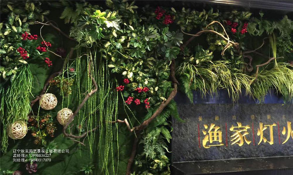 沈阳仿真绿植物墙