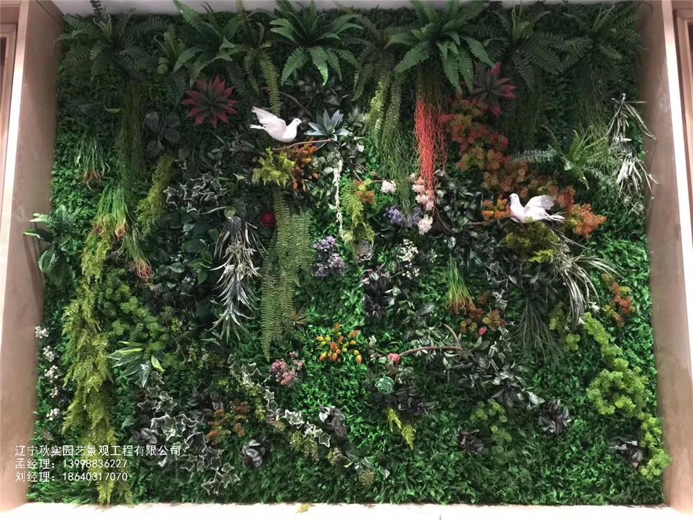 沈阳仿真室内植物墙