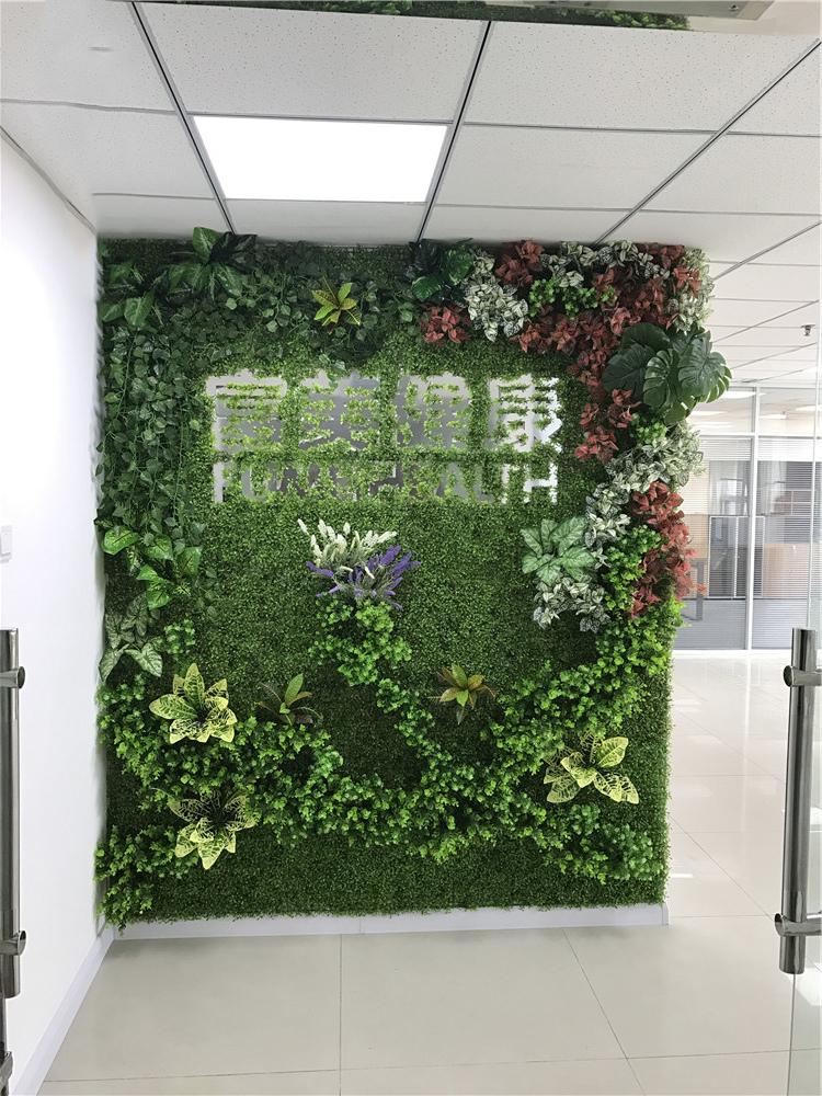 沈阳立体仿真植物墙
